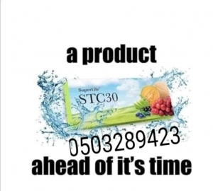 STC30  for SALE